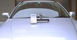 車のボンネットのR測定